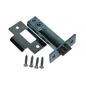 DIGITAL LOCK LATCH 60MM SC