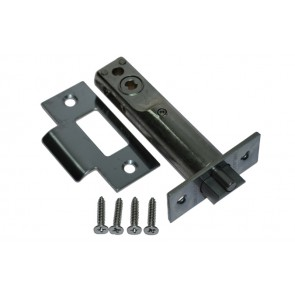 DIGITAL LOCK LATCH 70MM SC